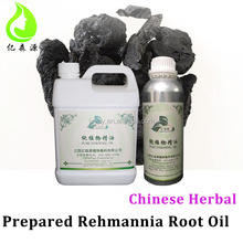 Radix Rehmannia Praeparata Oil / Prepared Prepared Rehmannia Root Extracts Chinese Herbal Medicines Essention Oils