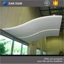 Curved Suspended Fiberglass Ceiling
