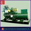 Yuchai portable genset on sale