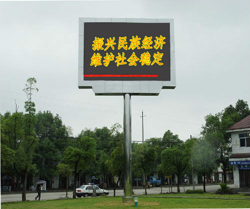 alibaba best sellers good price P10 outdoor digital message used led signs sale