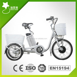 New Fashionable 20 Inch 36Volt 10AH 250W Powered Electric Tricycle