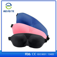 Luxury private label sleep cover eye sleep mask with nose pad and memory foam elastics 3d sleep mask