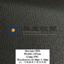 2015 Decorated PVC Leather , Textiles & Leather Products 2017 Huahong PVC Leather