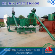 Feed Powder Machine 9HT2000 Chicken Corn Feed Mixer