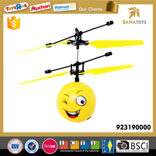 New flying ball helicopter toys for kids