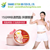 hot chili magical fat burning weight loss slimming firming cream