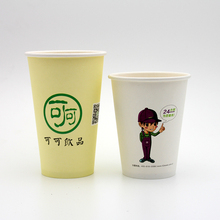 6oz disposable hot and cold wood pulp paper drinking cups