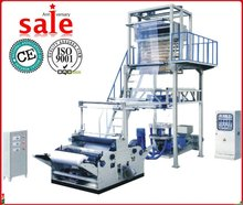full-automatic LDPE/HDPE flim blowing machine