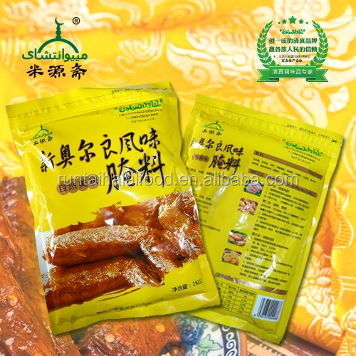 Hot sales and high quality food additives for ingredients