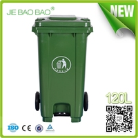 household products outdoor kitchen dustbin logo 120 Liter Plastic construction public trash container home usage With Pedal