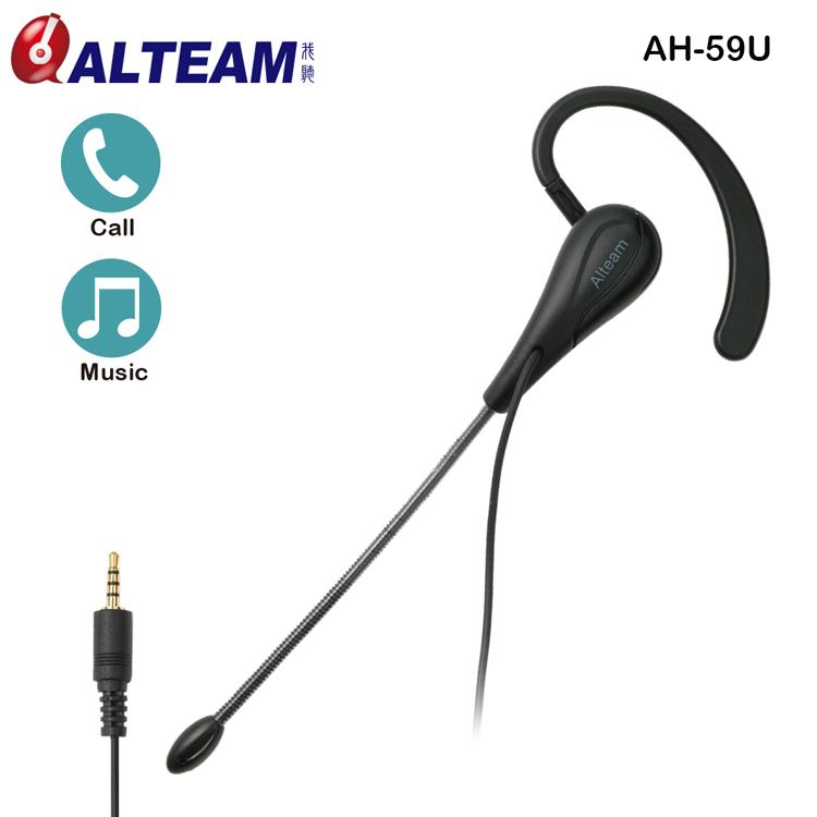 Single ear in ear earhook wired headset with microphone for cell phone