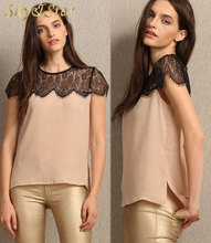 New summer short style pink patchwork lace detail chiffon women sleeveless blouse with slit sides