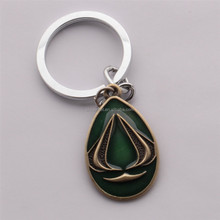 the gem keychain, the game Assassin's Creed key ring(SWTMD1502)