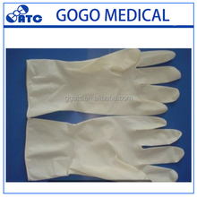 Gloves surgical medical consumable surgical examination gloves sterile latex for hospital