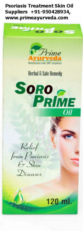 Psoriasis Treatment Skin Oil