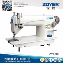 ZY8700 zoyer jack lockstitch singer needle flat bed sewing machine