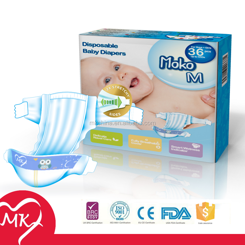 High quality Super soft breathable disposable libero baby diapers with Elastic side fastener