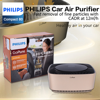 2016 Philip automotive Clean air system/ Car Air Purifier GP Compact 80