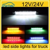 12v mini led indicator lights led decoration light for truck led trailer light