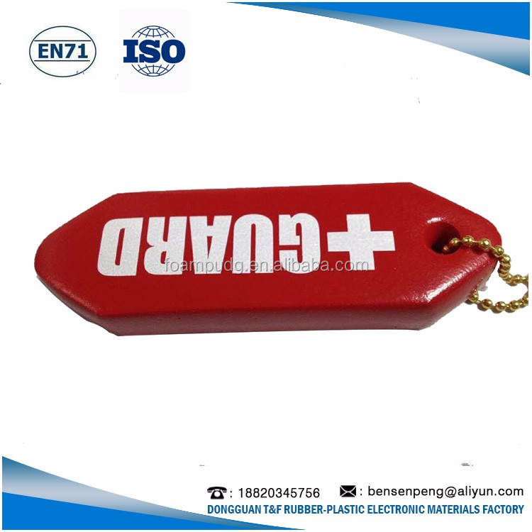 2017 Personalized PU Foam floating key chain keychain, floated key ring chains