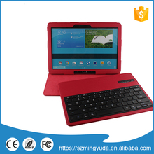 2017 good selling product 10.1 tablet leather case with keyboard