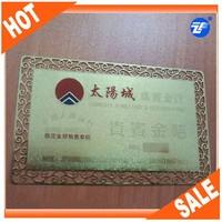 Custom laser cut metal business card/metal VIP card