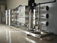 Integrated Osmosis Pure Water System&Machine(FDA&EU cGMP Approved)