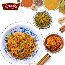 Wuhan features instant noodles with 3 flavors instant noodles seasoning bag