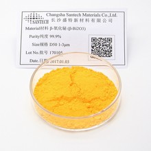 Glass,Firework, Electronic raw materials,D50 1-3um bi2o3 Bismuth trioxide or bismuth oxide