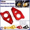 BJ-CA-YA001 For Yamaha YZF R1 2005-2015 Motorcycle CNC Rear Axle Spindle Chain Adjuster