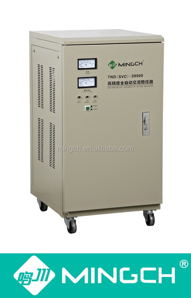 zhejiang electrical appliance voltage stabilizer 20kw adjustable regulated power supplies