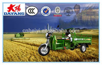 2016 China chongqing best selling150cc/175cc/200cc/250cc/300cc economical 3-wheel adult cargo motorcycle tricycle