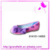 Ladies Ballerina Shoes With Flower