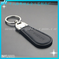 PU Leather keyring with embossed Car logo Key chain GFT-KC2