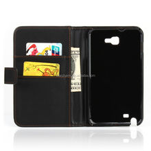 Leather Card Holder Wallet Case for Samsung Galaxy Note N7000