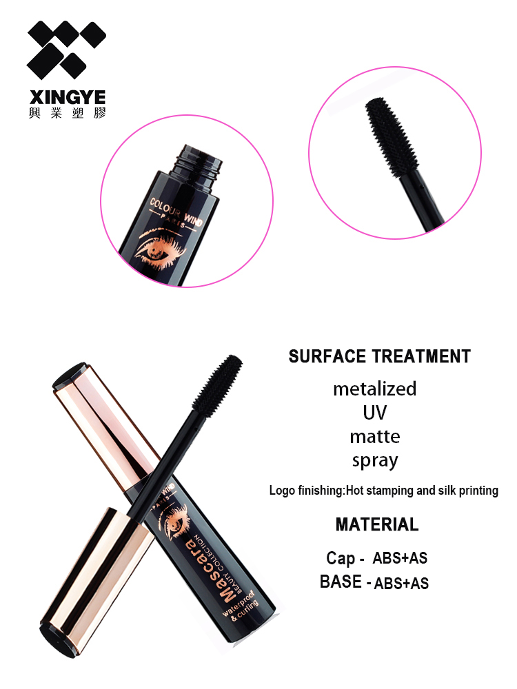 Low price high quality sale black empty mascara tube with brush