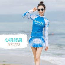 New Sexy Lady Lycra Swimming Dress Wear
