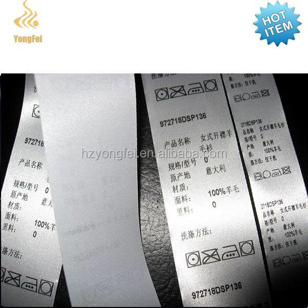 Single Face 100%Polyester Satin Ribbon/Garment Care Label Material