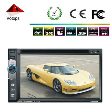 6.2'' Universal Car DVD Player with GPS