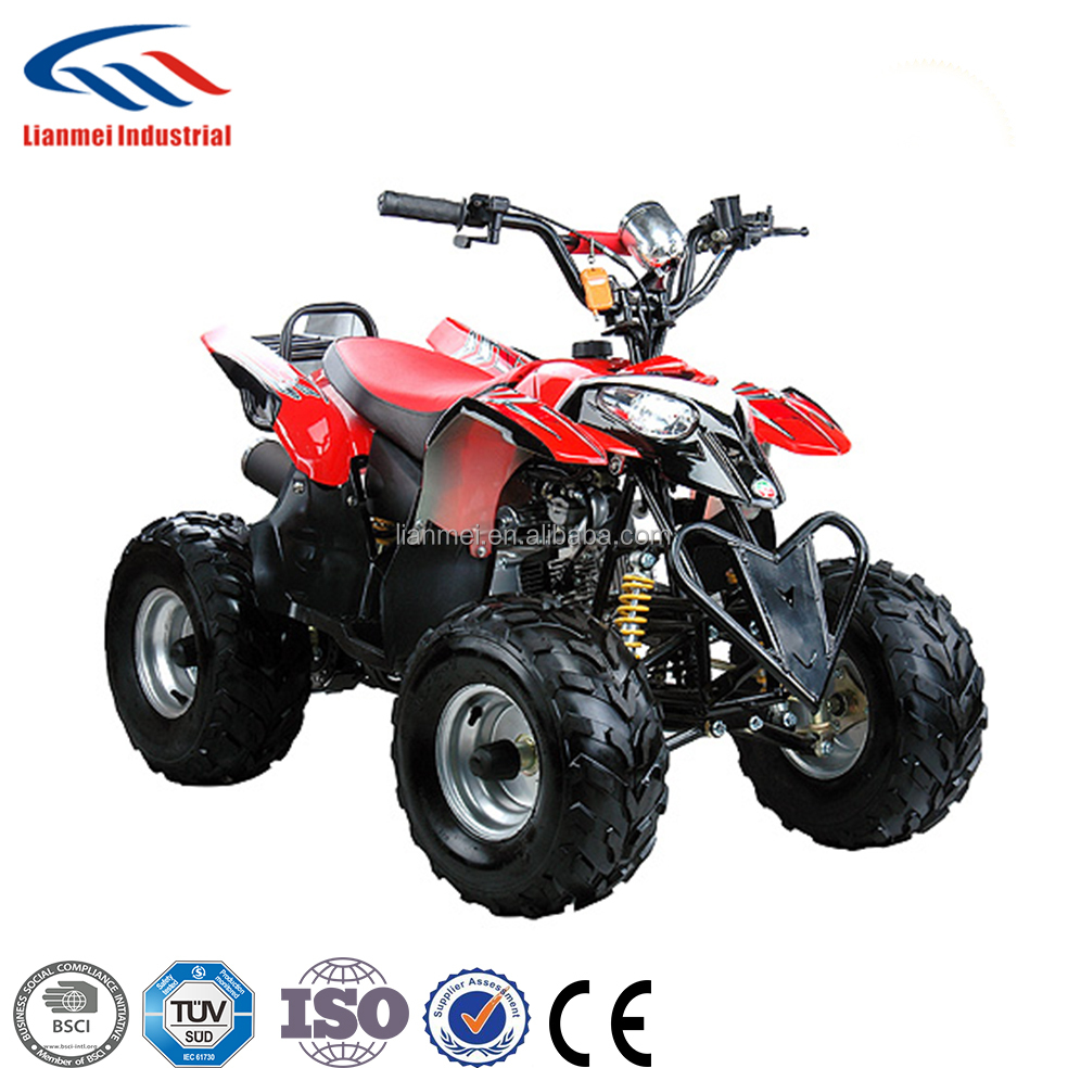 China 50cc gas four wheelers for kids