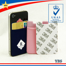 mobile phone skin sticker printer for iphone5