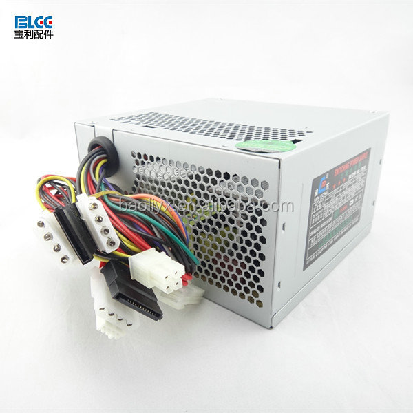 125W ATX Computer Arcade machine Cabinet power supply with Euro plug cable