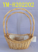 Boat Shaped Small Willow Flower Baskets with Liners