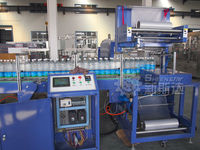 Fully Automatic Bottle Shrink Film Wrapper Packing Machine