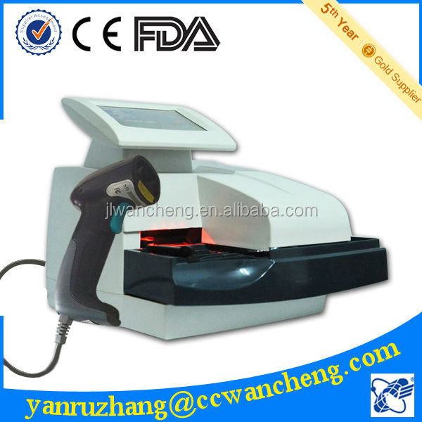 Urine testing equipment W-600 laboratory equipment biochemistry