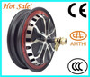 magnetic motor sale, kit bike electric, electric motor for wheelbarrow