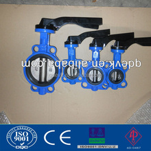 Aluminum handle wafer type butterfly valve