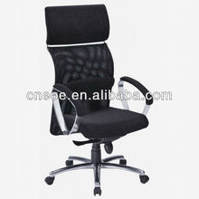 Moder furniture office chair raw materials (7031A)