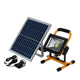 Most powerful ip65 portable outdoor new mini movable solar led flood light