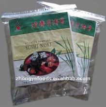 High Quality-Low Fat dried Sea Food Seaweed Products